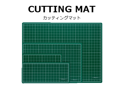 cuttingmat01.jpg